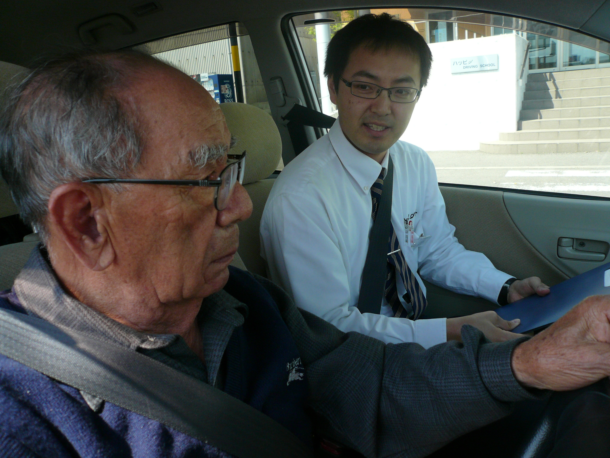 香川県公安委員会指定 ハッピードライビングスクール高齢者講習